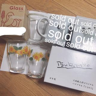 片岡鶴太郎ペアグラス&シンプルグラスセット