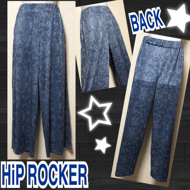 【新品/HiP ROCKER】ウォッシュデニム風ワイドパンツ(FUNKY FRUIT(ファンキーフルーツ) ) - フリマアプリ&サイトShoppies[ショッピーズ]