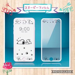 定番スヌーピー   iPhoneフィルム   クリアホワイト
