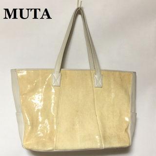 mutaムータ☆ガルーシャ/エイ革レザートートバッグ