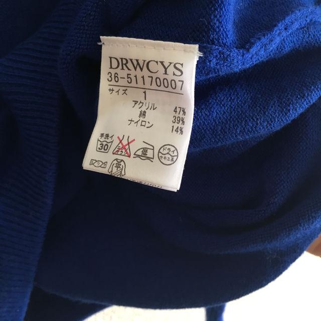 DRWCYS 重ね着風 フード付き半袖ニット ブルー