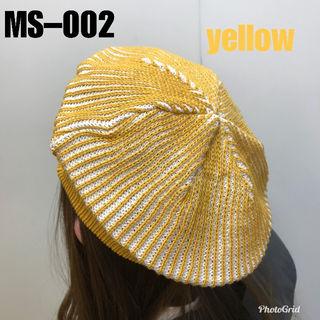 新品未使用品☆綿ニット☆ベレー帽~MS002イエロー系