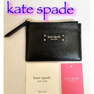 ケイトスペード kate spade カード 名刺 コイン