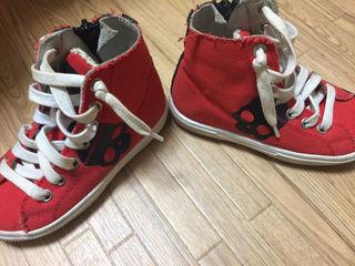 ハイドロゲン 靴 子供用