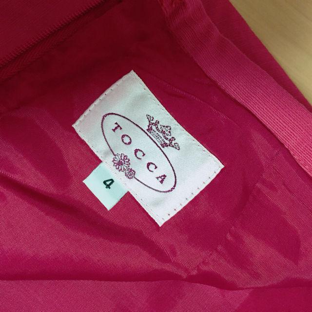 【美品】Tocca春色リネンミニスカート