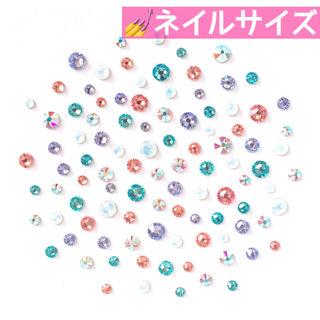 ネイルサイズ【スワロ】 マーメイドカラーmix 100粒