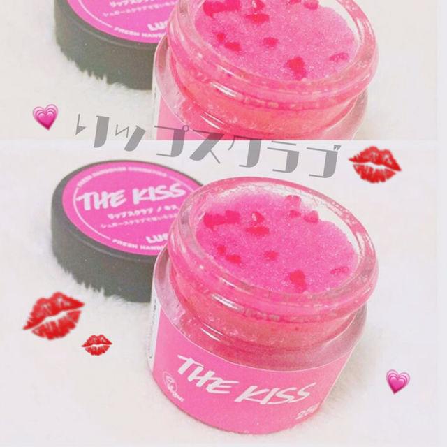 LUSH リップスクラブ the KISS バレンタイン(LUSH(ラッシュジャパン) ) - フリマアプリ&サイトShoppies[ショッピーズ]