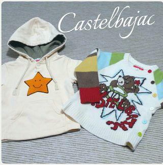 Castelbajac 2着セット 【90㎝】バラ売り可能!