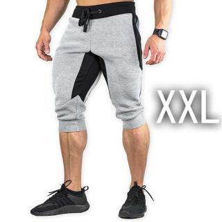 XXL/ライトグレー 7分丈 ジョガーパンツ メンズ