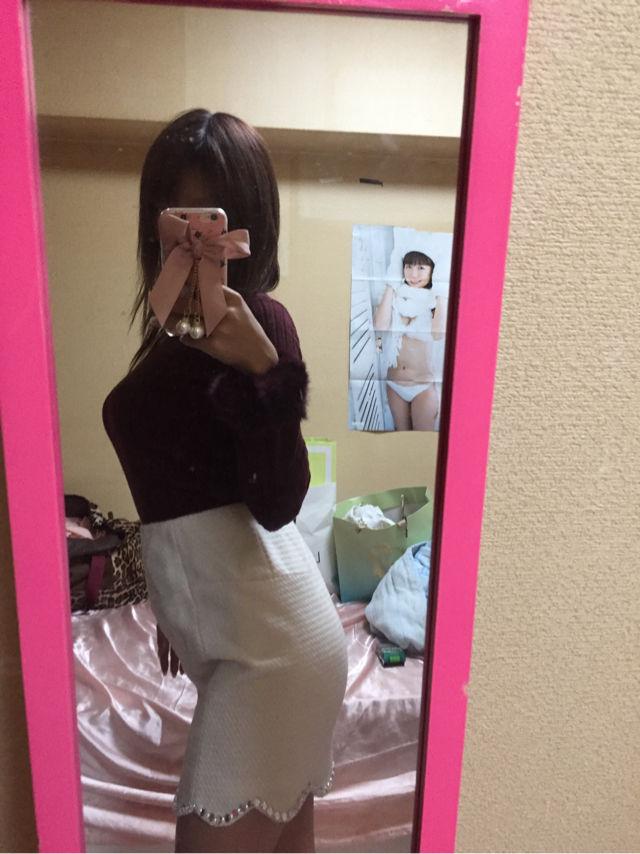 デイライルノアール ビジュースカラップタイトスカート