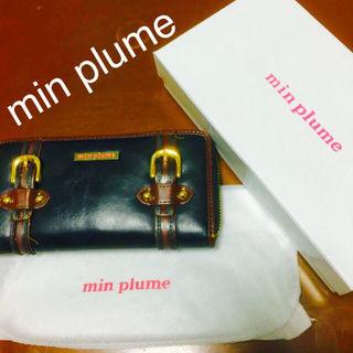 min plume 長財布