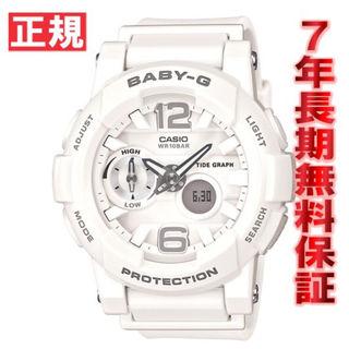 [正規品][7年長期無料保証]BABY-G カシオ