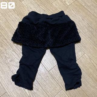 ベビー レギンス付きスカート