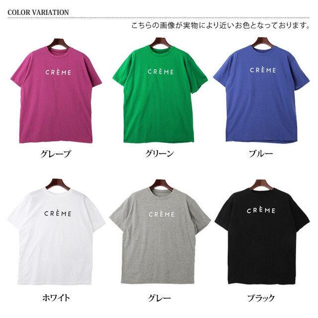 ゆったりTシャツ ロゴプリント Tシャツ
