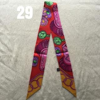 【大人気】シルク ツイリーリボン バッグスカーフ #29肩章