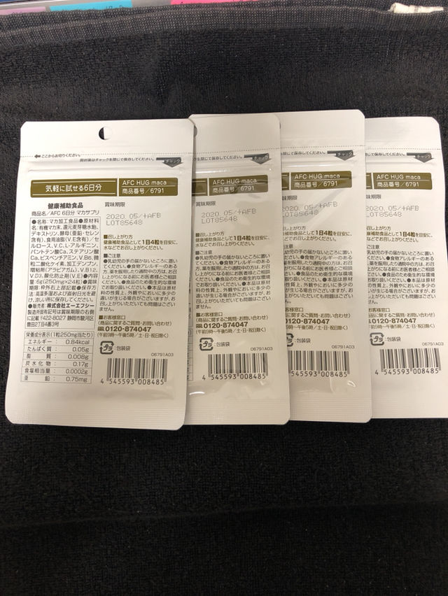 【新品未開封】AFCはぐマカ mitete96粒サプリ
