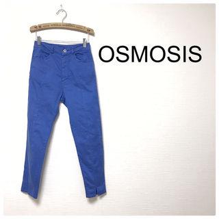 57美品OSMOSIS スリット デニム ジーンズ