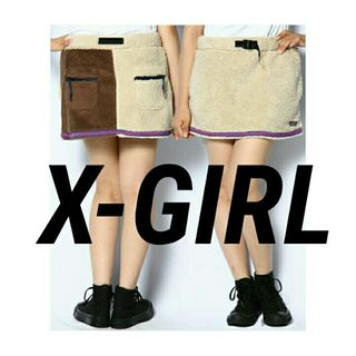 X-GIRL FLUFFY SKIRT