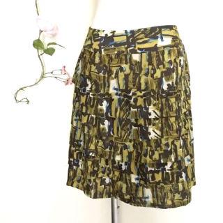 グリーンレーベルリラクシング スカート