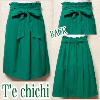 【新品/Te chichi/S】フリル付膝丈スカート