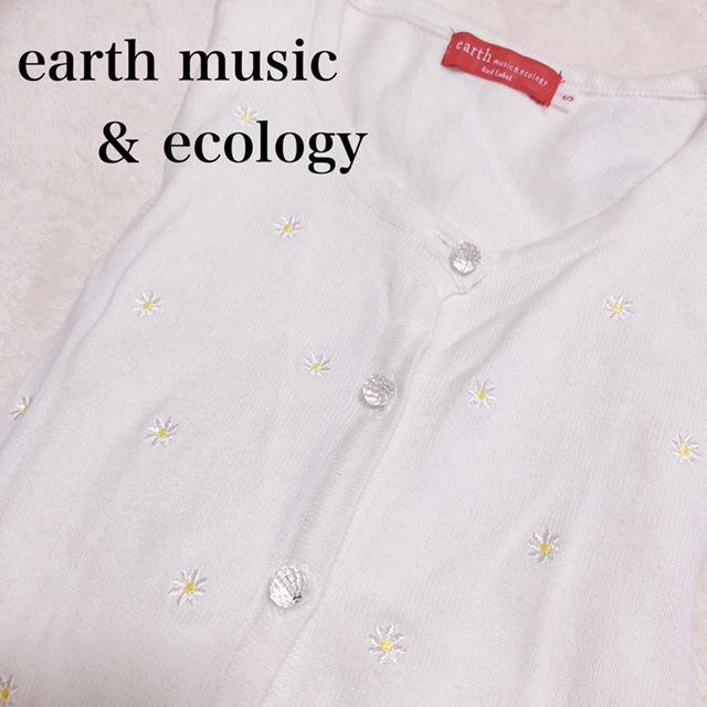 earth マーガレット刺繍カーディガン(earth music&ecology(アースミュージック&エコロジー) ) - フリマアプリ&サイトShoppies[ショッピーズ]