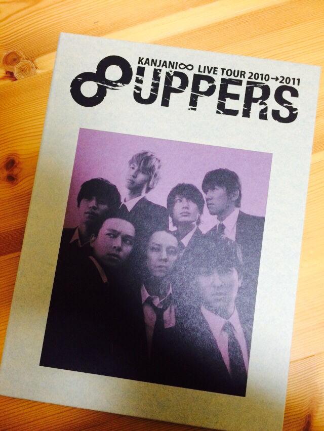 関ジャニ∞ 8UPPERSパンフ
