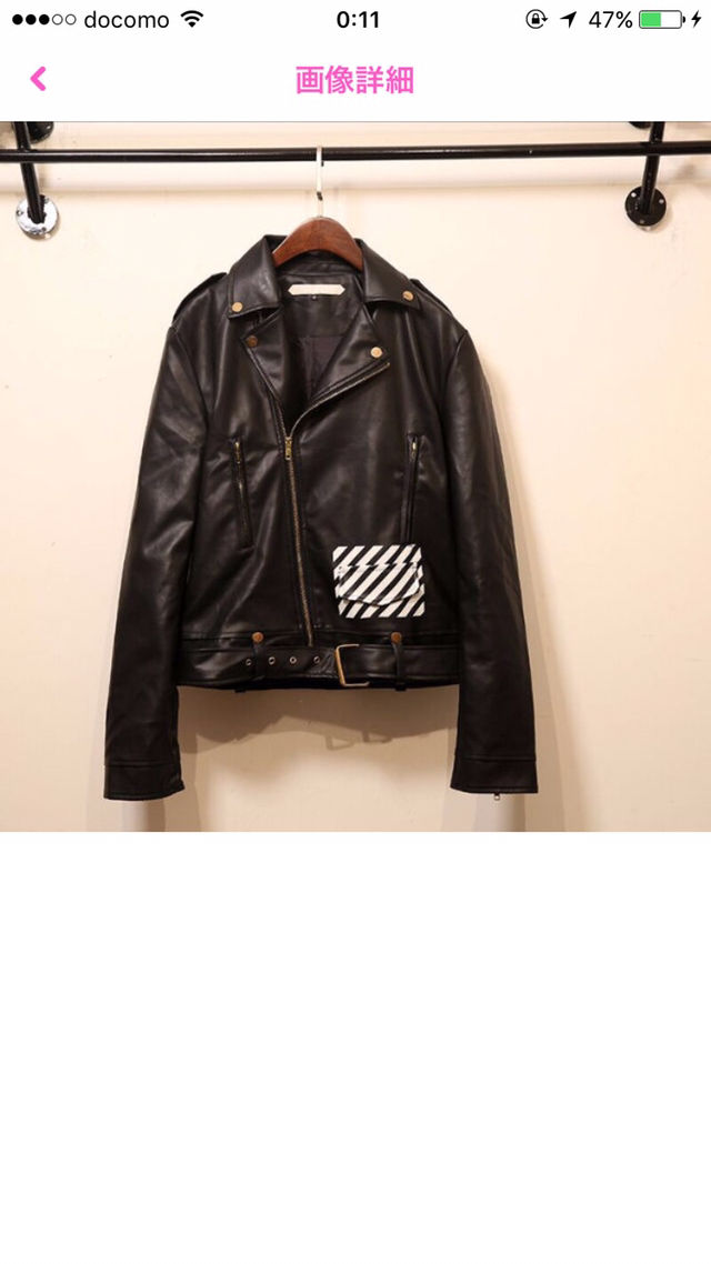 off-white ライダース 国内発送