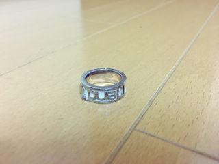DUB 指輪