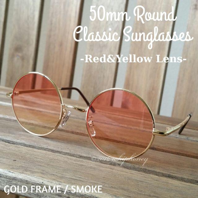 丸眼鏡 ゴールドフレーム だて眼鏡 ライト レッドイエロー