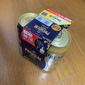 サントリー PREMIUM MALT'S ビール缶×非売品