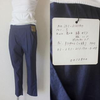 【定価14,904円】新品ミューカ ネイビーのボトムス