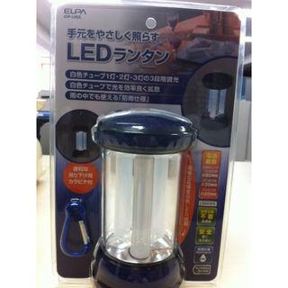LEDランタン 懐中電灯