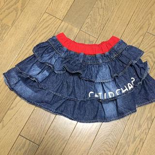 フリルデニムスカート