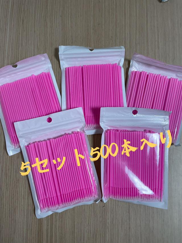 新品 未使用品 マイクロブラシ 極細綿棒 Mサイズ 5セット