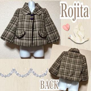 【新品/Rojita】中綿入バルーン七分袖チェックジャケット