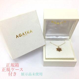 正規品 agatha ダイヤモンドK10ゴールドネックレス