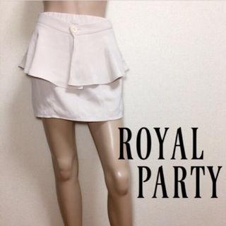 爆かわロイヤルパーティー 恋活ペプラムスカート