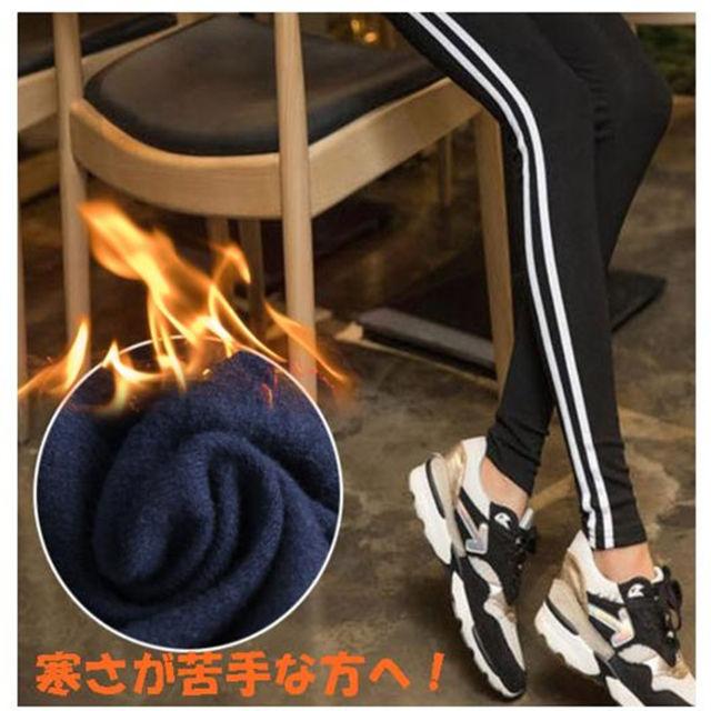 【大人スタイル】スウェットパンツ 黒 L レギンス【超目玉】