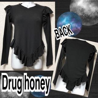 【新品/Drug honey】肩&裾フリルカットソー