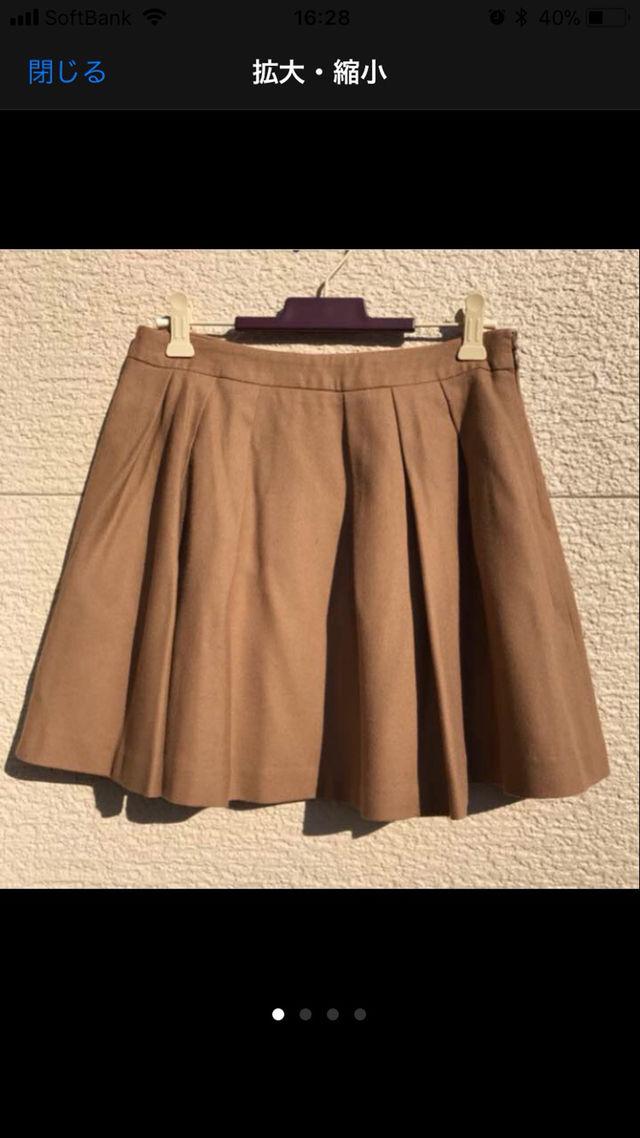 グレースコンチネンタル スカート ベージュ 36