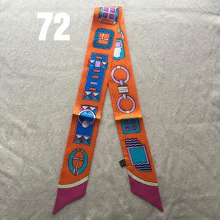 【大人気】シルク ツイリースカーフ #72カレアンブックル