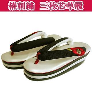 新品送料込み 黒鼻緒 椿刺繍草履 卒業式  ASW015