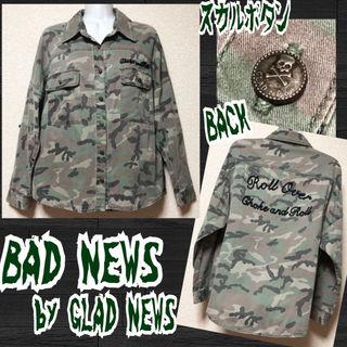 【BAD NEWS by GLAD NEWS】迷彩柄シャツ