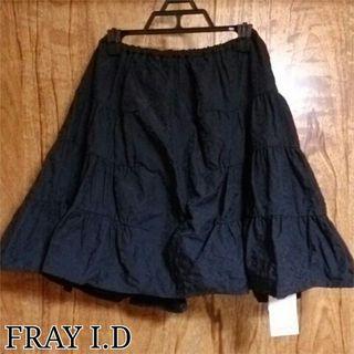 FRAY I.Dジャカードスカート