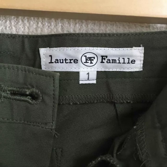 Laurie Famille カーキストレッチパンツ
