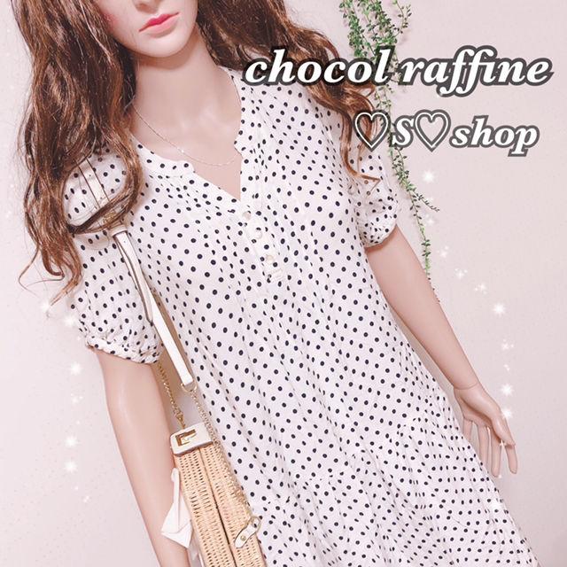 ショコラフィネローブドットシャツワンピース(chocol raffine robe(ショコラ フィネ ローブ) ) - フリマアプリ&サイトShoppies[ショッピーズ]