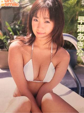 早瀬あきな Pure smile 中古DVD