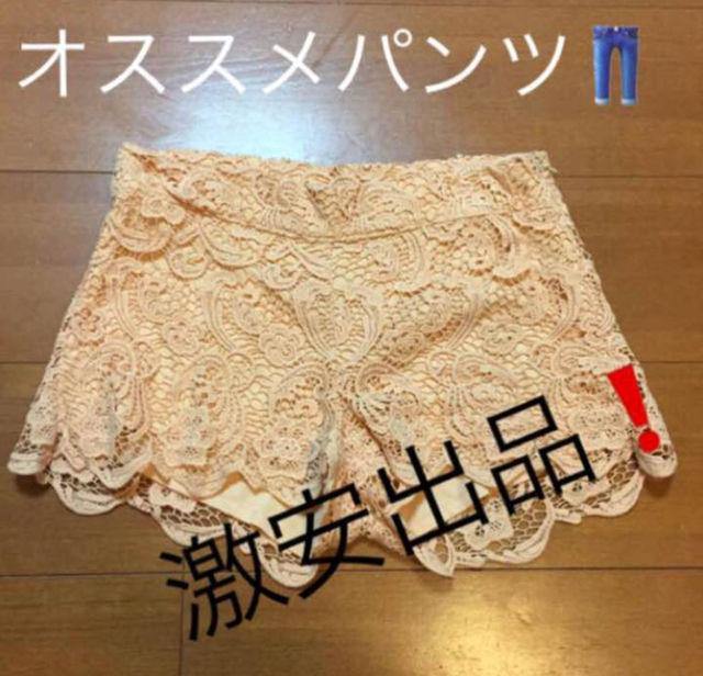 【EGOIST】クロシェショートパンツ