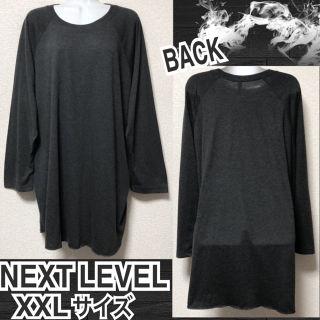 【新品/XXL】シンプルダークグレーラグランロンT