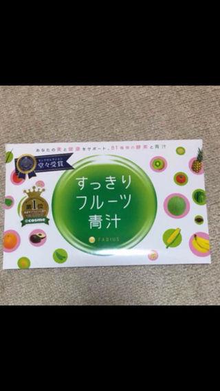 フルーツ青汁 1箱